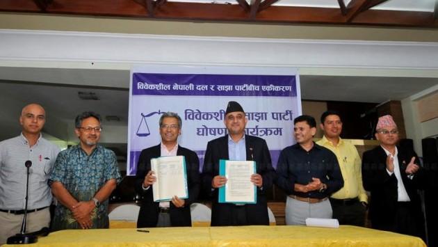 विवेकशील-साझा पार्टी एकीकरण, १७/१७ जना केन्द्रीय सदस्य