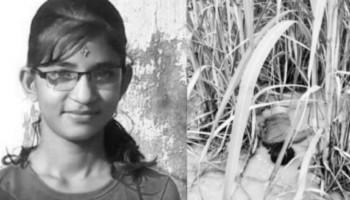 निर्मला बलात्कार र हत्या प्रकरण: डिएनए परीक्षणबाट कसरी फेला पर्छन् अपराधी?
